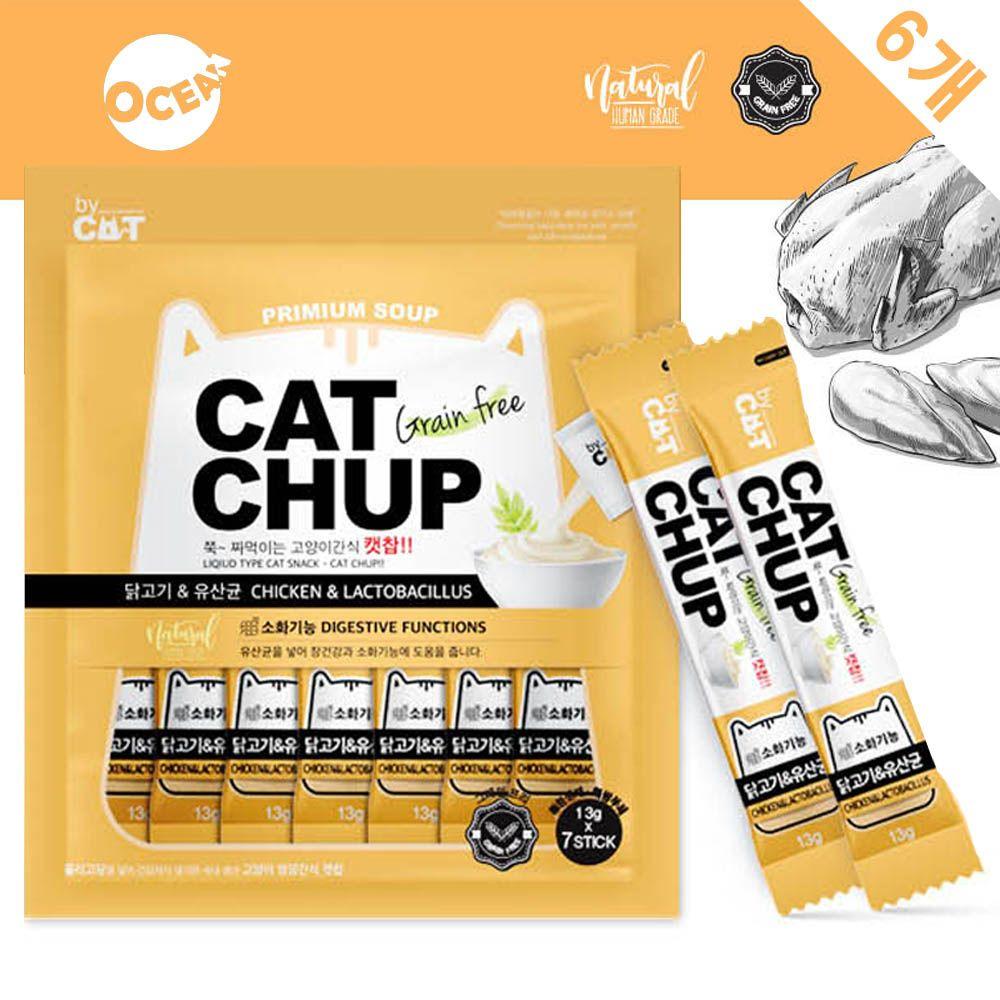 [A6E202] 캣 습식간식 영양간식 짜먹는 고양이 훈련 칭찬