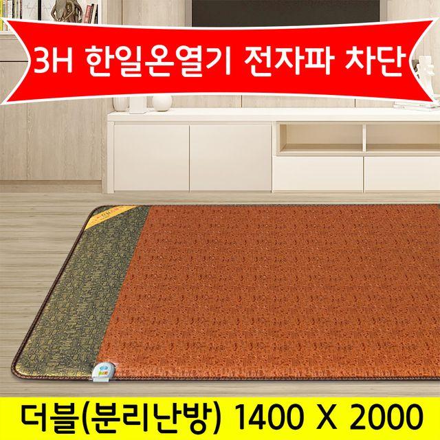 3H한일온열기 이집트공주 더블 투난방 전기매트