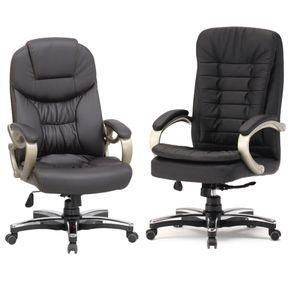 중역 사무실 컴퓨터 책상 의자 푹신한 튼튼한 팔걸이