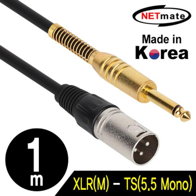 NETmate 캐논 M TS5.5 Mono 마이크 케이블 3m