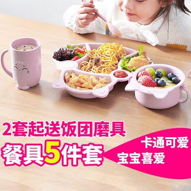 [해외] 주방용품 식판 운 가정용 밥 그릇과 젓가락