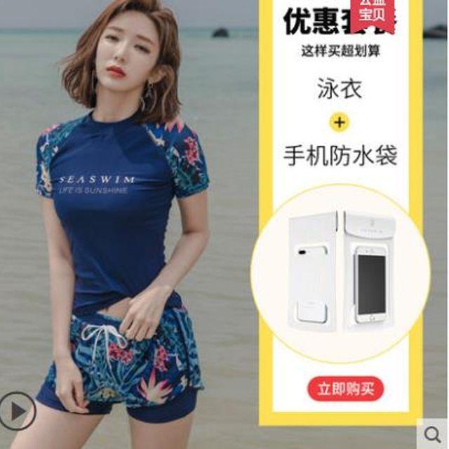 [해외] 비키니 여성수영복 트레이닝수영복3