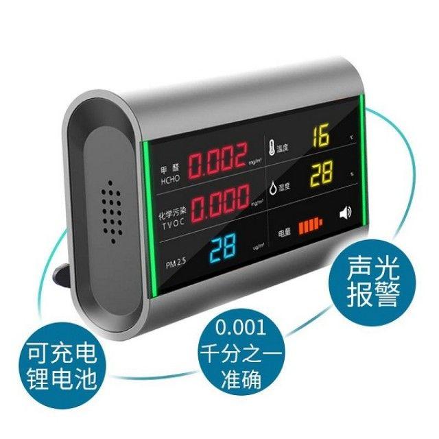 [더산직구]가정용 정밀 공기질 측정기 포름알데히드 미세먼지 PM2.5 측정기/ 배송기간 영업일기준 7~15일