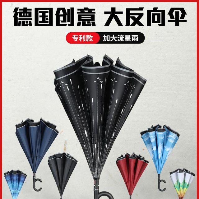 [해외] 패션소품 양산 방수 방풍 강화 초대형 두꺼운