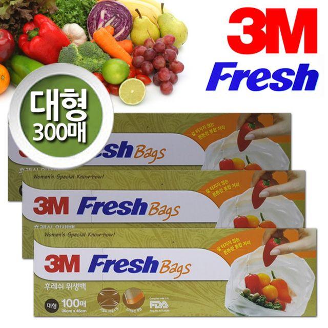 W 3M Fresh 엠보싱 위생백 대형 300매