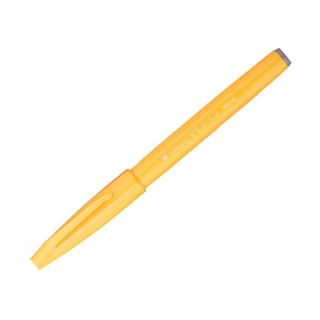 펜텔 붓터치 사인펜 SES15C-G 옐로우 [제작 대량 도매 로고 인쇄 레이저 마킹 각인 나염 실크 uv 포장 공장 문의는 네이뽕]