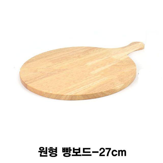 원형 빵보드 원목 서빙도마-27cm [제작 대량 도매 로고 인쇄 레이저 마킹 각인 나염 실크 uv 포장 공장 문의는 네이뽕]