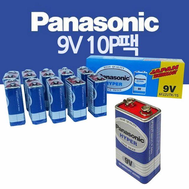 W 파나소닉 하이퍼 9V 망간건전지 10P 박스