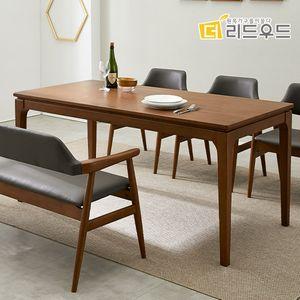 엘사 고무나무원목 6인 식탁테이블