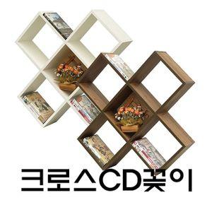 크로스CD꽂이 CD꽂이 씨디꽂이 씨디정리대 CD정리대