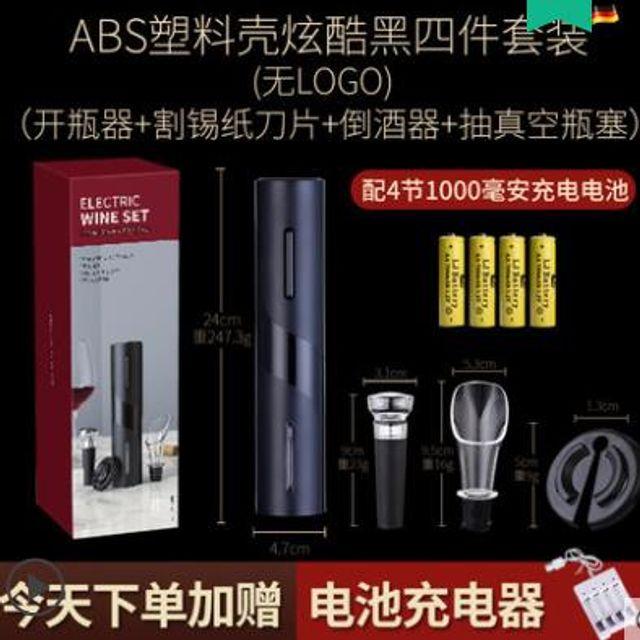 [해외] 전동 자동 와인 오프너 병따개 충전식 주방용품 17