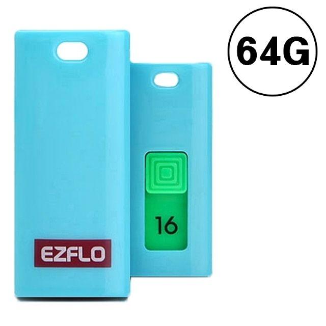 매머드 GU20 USB64G/스카이 [제작 대량 도매 로고 인쇄 레이저 마킹 각인 나염 실크 uv 포장 공장 문의는 네이뽕]