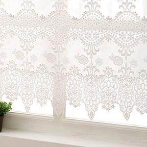 로맨틱크라운 자수바란스(화이트) 주방 작은창문 커튼