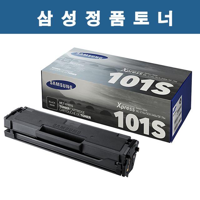 삼성 정품 토너 MLT-D101S 검정 SF760P용