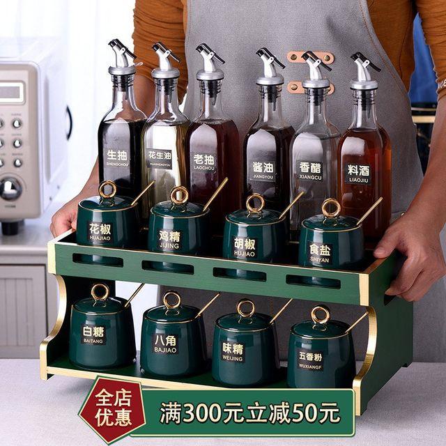 [해외] 가벼운 고급 조미료 상자 주방 용품 가정용 조