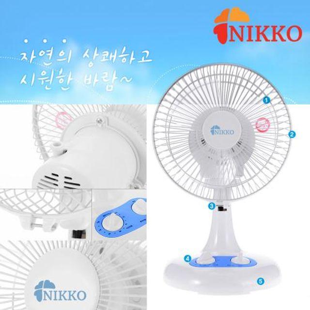 탁상용 미니선풍기 데스크선풍기 바람세기조절 타이머