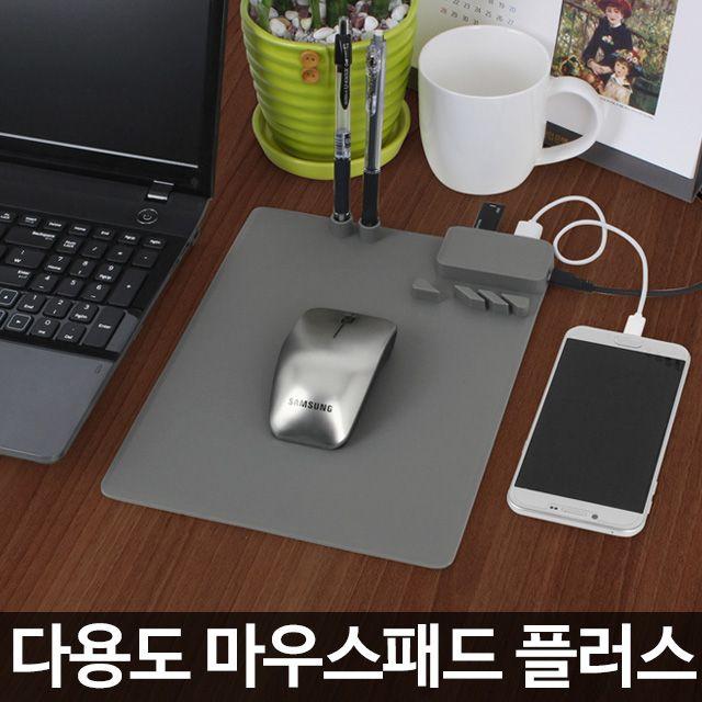 마우스패드 플러스/컴퓨터패드 키보드마우스패드 마우스받침대 [제작 대량 도매 로고 인쇄 레이저 마킹 각인 나염 실크 uv 포장 공장 문의는 네이뽕]