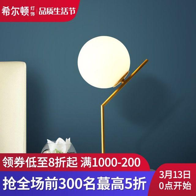 [해외] 인테리어 스텐드 조명 한 그물 레드 조명