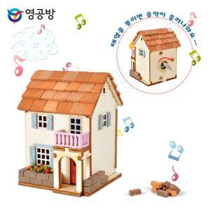 영공방 DIY 태엽오르골 몽마르뜨 집 만들기 (YM950)