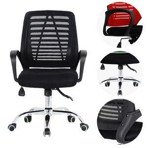 안단테 중형 회전의자 사무실의자 책상의자 메쉬의자