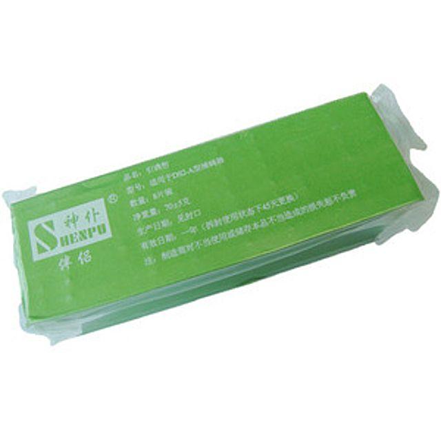 [더산쇼핑]후지카 파리왕 유인제(스텐드형) 파리 기 파리 유인제 유인제 살충기 여름용품