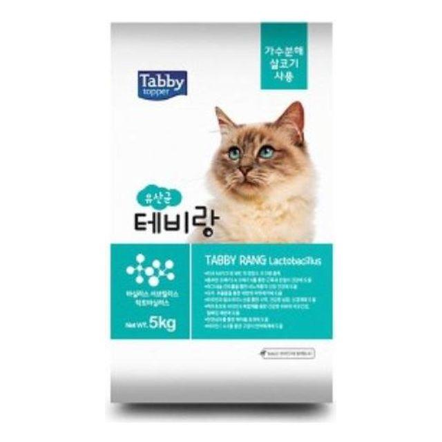 [AA0273] 습식파우치 캔 고양이파우치간식 고양이밥 스케지어파우치 캣간식 고양이간식 유산균 애견용품 펫우유
