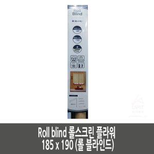 Roll blind 롤스크린 플라워 185 x 190 (롤 블라인드)