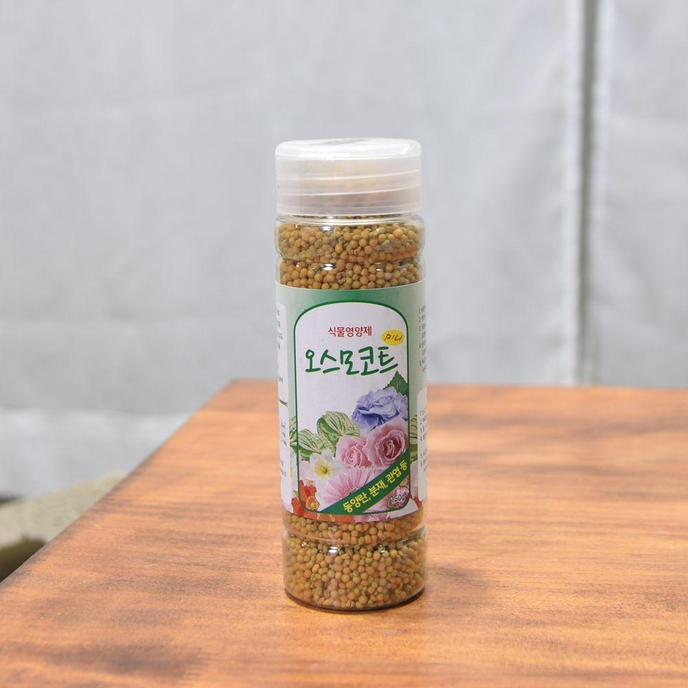 오스모코트(미니) 150g 콩기름코팅 식물영양제