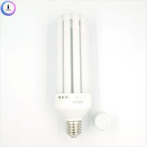 나스필 LED 고효율스틱램프75W(주광색6500K) 1p 조명