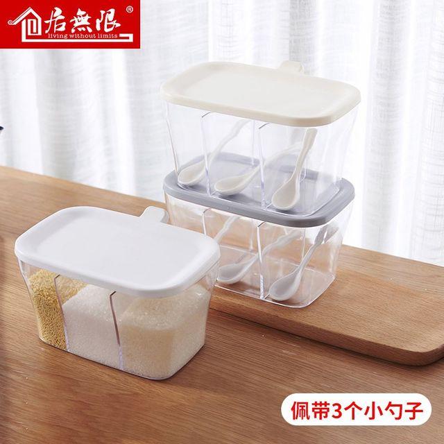 [해외] 소금 MSG 조미료 상자 주방 용품 조미료 항