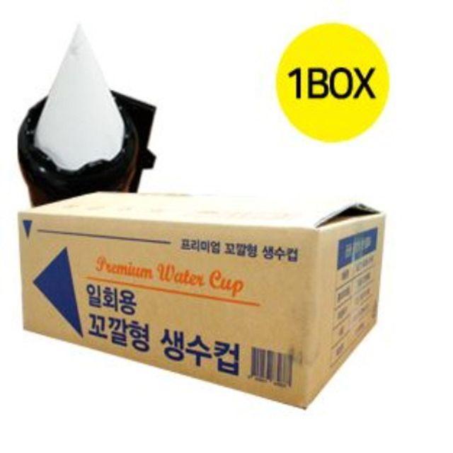 일회용 꼬깔형 생수컵 2400매입