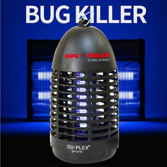 W 듀플렉스07 자외선램프 모기 해충제거기 7W