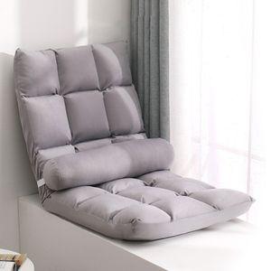 키밍 다용도 거실용 쿠션 접이식 5단 좌식 의자 빈백