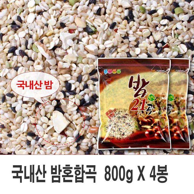건강 식탁 우리집 잡곡밥 국내산 혼합곡 집들이 선물