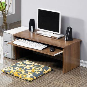 좌식컴퓨터책상C 1인용 컴퓨터 좌식형 작은책상