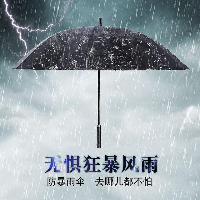 [해외] 패션소품 양산 방수 방풍 직선 손잡이 우산