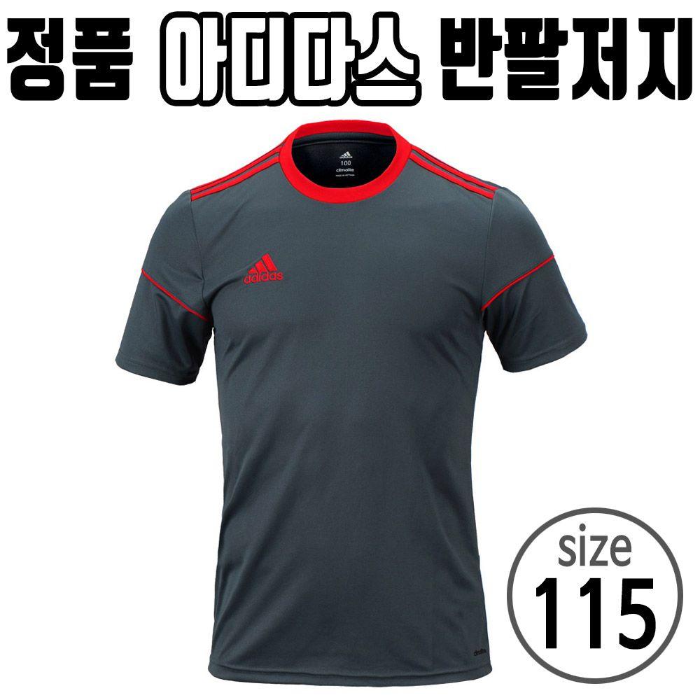 아디다스 축구 유니폼 티셔츠 운동복 츄리닝 115