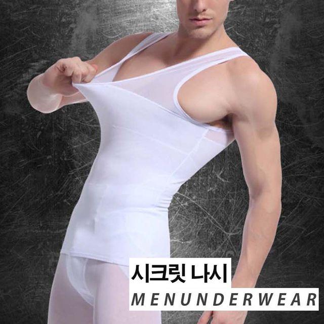 남성용보정속옷 뱃살 킬러 시크릿나시 히든핏 바디핏