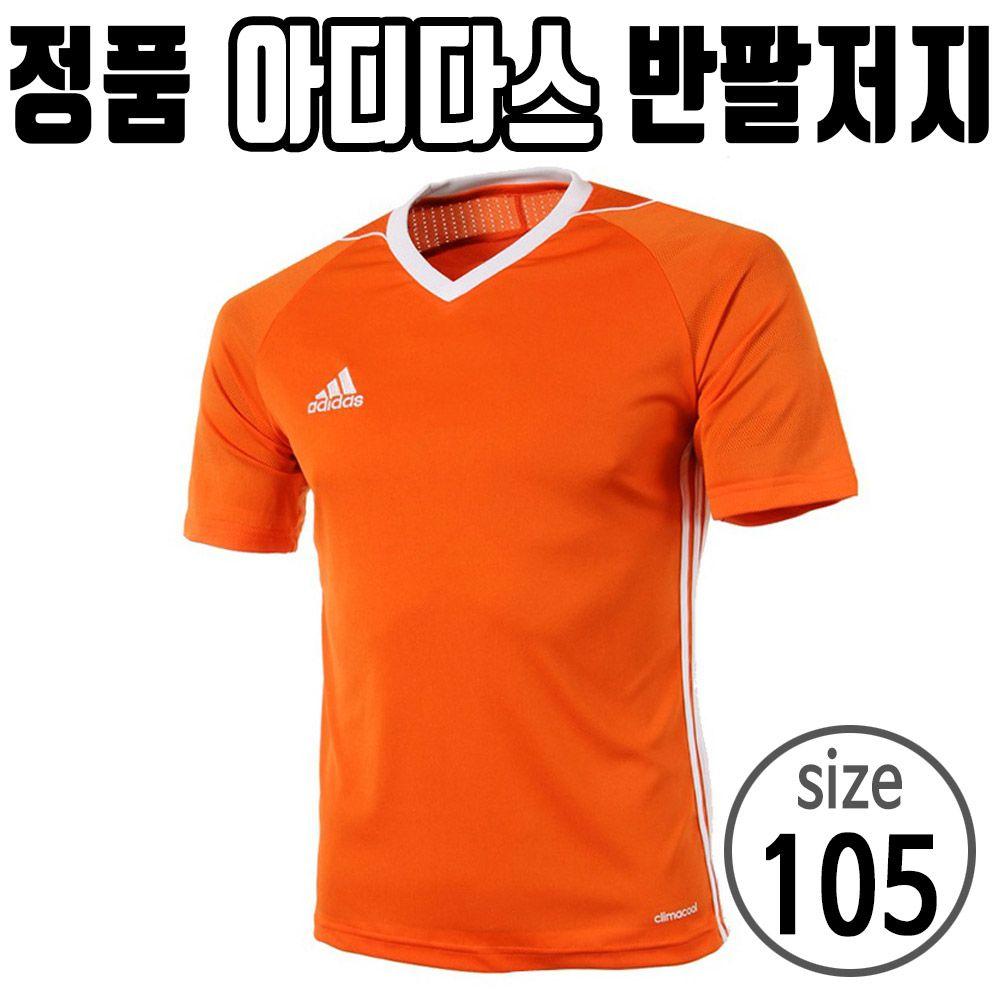아디다스 축구 유니폼 티셔츠 운동복 츄리닝 반팔 105