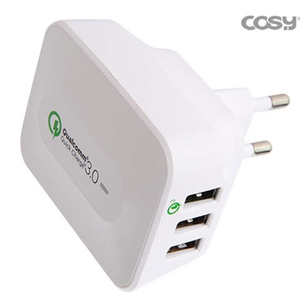 QC3.0급속충전 퀵차지 USB 3포트충전기 핸드폰 태블릿 MP3 밧데리충전기 [제작 대량 도매 로고 인쇄 레이저 마킹 각인 나염 실크 uv 포장 공장 문의는 네이뽕]