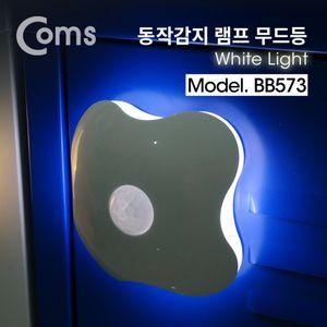 Coms 동작감지 램프 센서등 무드등 White Light AAA