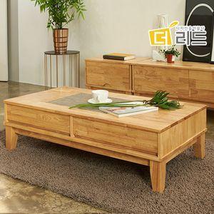 에디스 고무나무원목 소파테이블