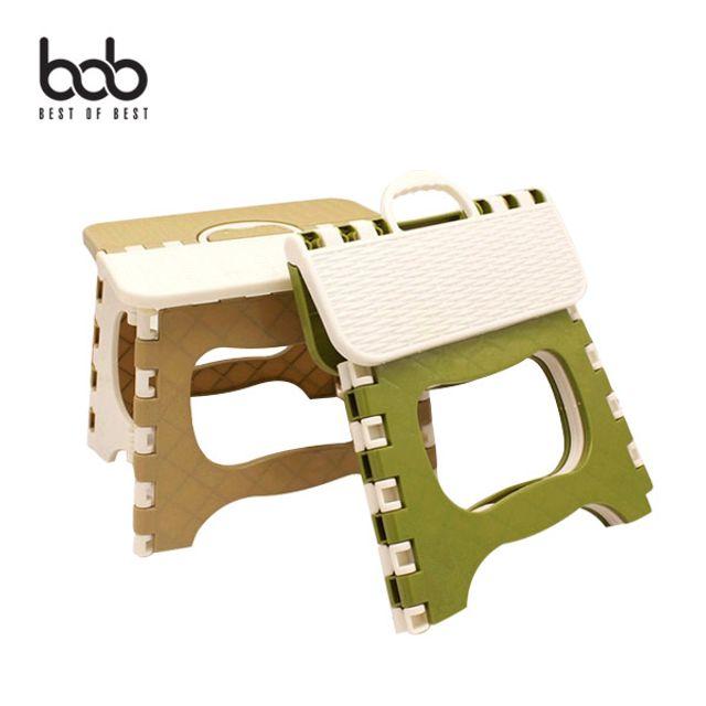 bob 휴대용 접이식 플라스틱 미니의자 캠핑용 가정용