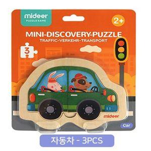 어린이 장난감 완구 교구 놀이 미니 퍼즐 자동차 3p