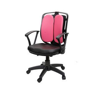 서재의자 PK 듀얼체어 핑크 책상의자 회의의자