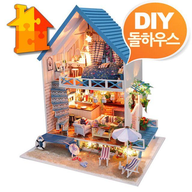 W DIY 돌하우스 로맨틱해변별장 미니어쳐 만들기