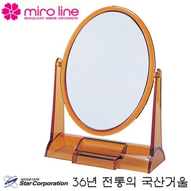 국산 스타 미로라인 타원형 탁상거울 248x116x350mm 이미용 여성 아름다움의 완성