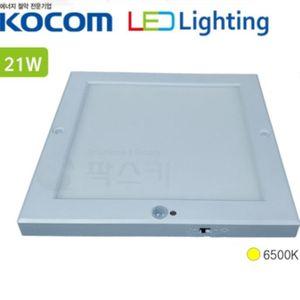 LED 사각 센서등 현관 베란다 동작 감지등 21W 주광