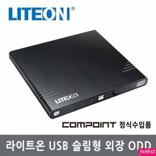 Lite-On USB DVD-RW 외장형 eBAU108 ODD PC용품