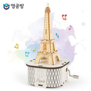 수동 오르골 파리 에펠탑 (YM86232)